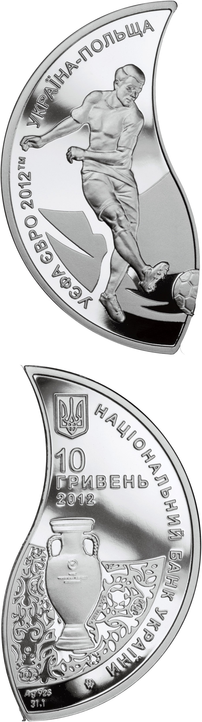 Image of a coin 10 hryven  | Ukraine | UEFA EURO 2012 | 2012