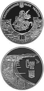 10 hryvnia  coin 1800 Years of Sudak Town | Ukraine 2012