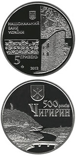 5 hryvnia  coin 500 Years of the Town of Chyhyryn | Ukraine 2012