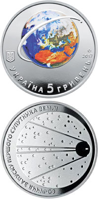 Image of 5 hryvnia  coin - 60th Anniversary of the Launching of the First Earth Satellite  | Ukraine 2017.  The Copper–Nickel (CuNi) coin is of BU quality.