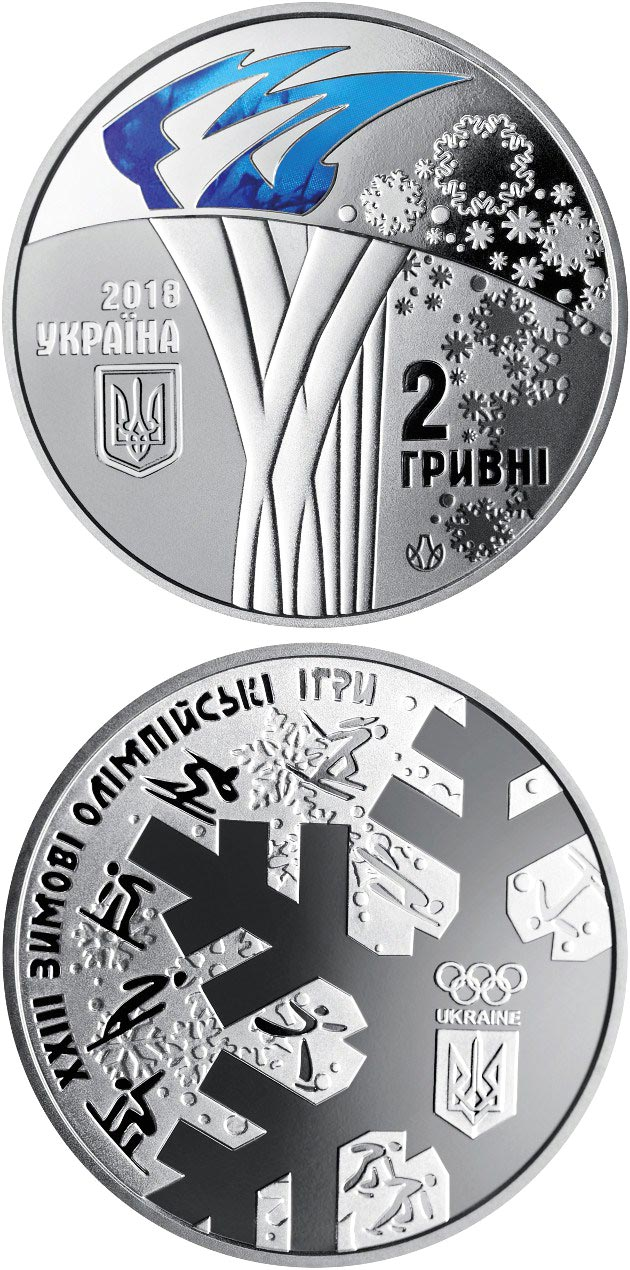 Image of 2 hryvnia  coin - The ХХІІІ Olympic Winter Games | Ukraine 2018.  The Copper–Nickel (CuNi) coin is of BU quality.