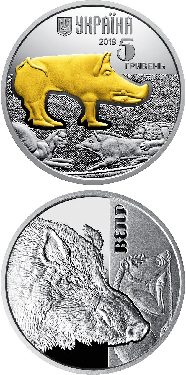 Image of 5 hryvnia  coin - The Boar | Ukraine 2018.  The Silver coin is of BU quality.