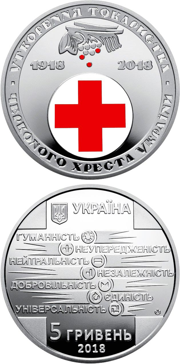 Image of 5 hryvnia  coin - 100 Years since the Establishment of the Ukrainian Red-Cross Society | Ukraine 2018.  The Copper–Nickel (CuNi) coin is of BU quality.