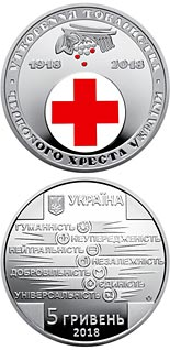 5 hryvnia  coin 100 Years since the Establishment of the Ukrainian Red-Cross Society | Ukraine 2018