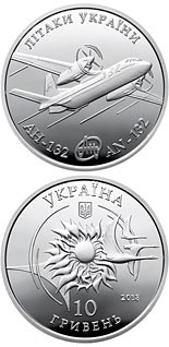 10 hryvnia  coin The An-132 | Ukraine 2018