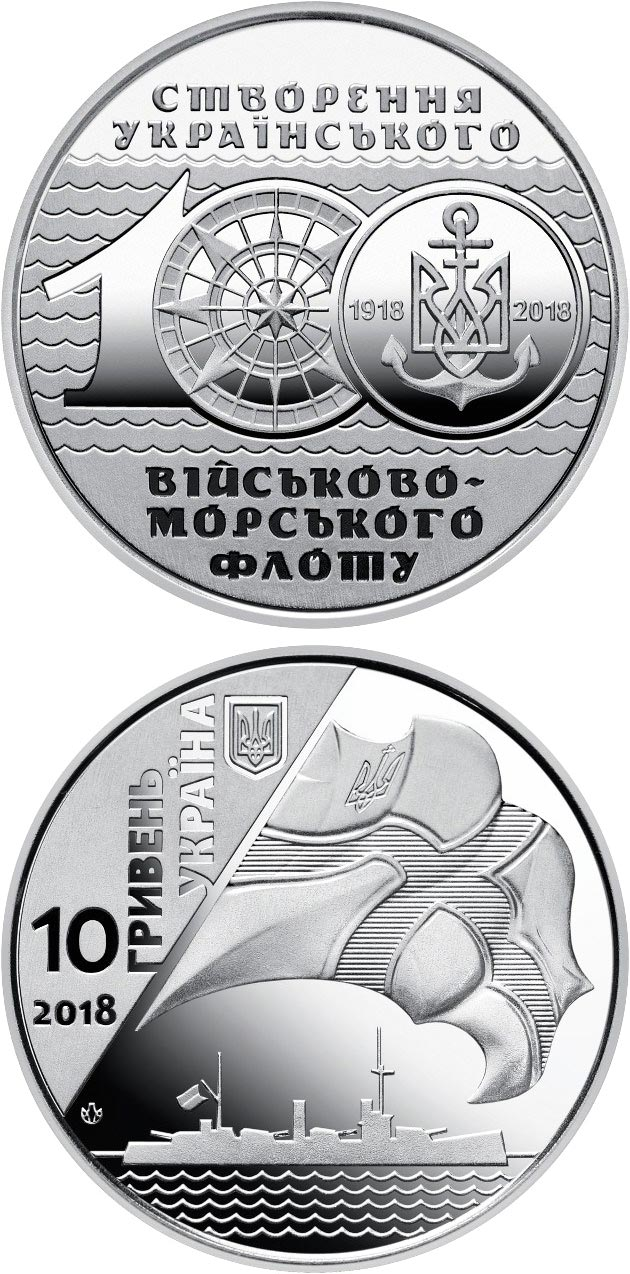 Image of 100 Years since the Creation of the Ukrainian Navy – 10 hryvnia  coin Ukraine 2018.  The Copper–Nickel (CuNi) coin is of UNC quality.