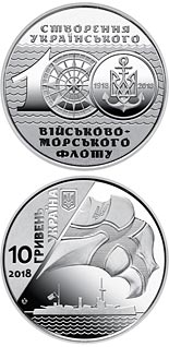 10 hryvnia  coin 100 Years since the Creation of the Ukrainian Navy | Ukraine 2018