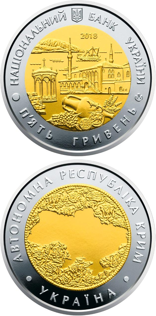 Image of 5 hryvnia  coin – The Autonomous Republic of Crimea | Ukraine 2018.  The Bimetal: CuNi, nordic gold coin is of BU quality.