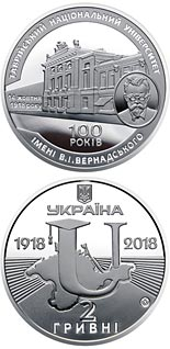 2 hryvnia  coin 100 Years since the Establishment of Vernadsky Tavrida National University | Ukraine 2018