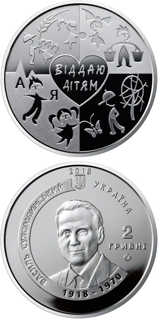 Image of 2 hryvnia  coin - I Give my Heart to the Children (to mark the centenary of Vasyl Sukhomlynsky's birth) | Ukraine 2018.  The Copper–Nickel (CuNi) coin is of BU quality.