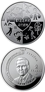 2 hryvnia  coin I Give my Heart to the Children (to mark the centenary of Vasyl Sukhomlynsky's birth) | Ukraine 2018
