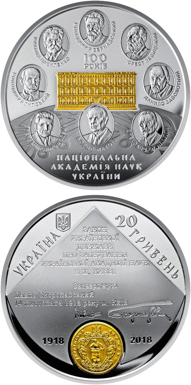 Image of 2 hryvnia  coin – 100 Years since the Establishment of Ukraine's Academy of Sciences | Ukraine 2018.  The Silver coin is of Proof quality.