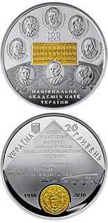 2 hryvnia  coin 100 Years since the Establishment of Ukraine's Academy of Sciences | Ukraine 2018
