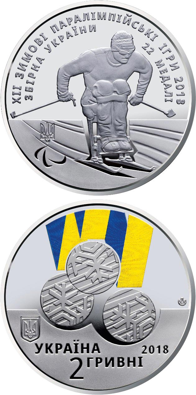 Image of 2 hryvnia  coin - The 12th Winter Paralympic Games | Ukraine 2018.  The Copper–Nickel (CuNi) coin is of BU quality.