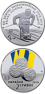 2 hryvnia  coin The 12th Winter Paralympic Games | Ukraine 2018