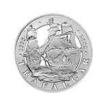 5 pounds 200th anniversary of the Battle of Trafalgar  - 2005 - Series: Silver 5 pounds coins - United Kingdom