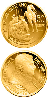 50 euro Decennial of the Vatican Euro  - 2012 - Series: Gold 50 euro coins - Vatican City