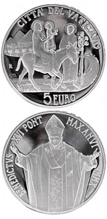 5 euro coin 96th World Day of Migrants and Refugees  | Vatican City 2010