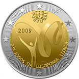 2 euro Lusophony Games - 2009 - Series: Commemorative 2 euro coins - Portugal