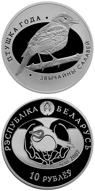 Bird Of The Year Belarus Coin Series Collector Coin
