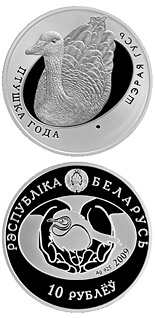 10 rubles Greylag Goose (Husa velká) - 2009 - Series: Bird of the year - Belarus