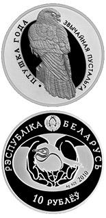 Image of 10 rubles coin - Common Kestrel (Poštolka obecná) | Belarus 2010.  The Silver coin is of Proof quality.