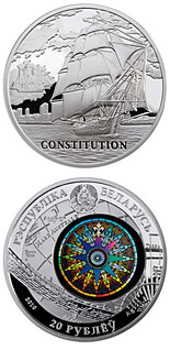 20 rubles The Constitution  - 2010 - Series: Sailing Ships  - Belarus
