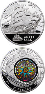 Image of 20 rubles coin – The Cutty Sark  | Belarus 2011.  The Silver coin is of BU quality.