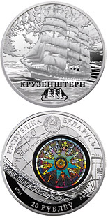 Image of 20 rubles coin - Kruzenshtern | Belarus 2011.  The Silver coin is of BU quality.