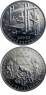 200 koruna coin 650th anniversary of decree of Charles IV on Vineyard Planting | Czech Republic 2008