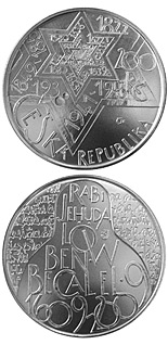 200 koruna coin 400th anniversary of death of Rabbi Jehuda Löw | Czech Republic 2009
