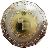 Image of Republic of Croatia Candidate for European Union – 25 kuna coin Croatia 2004.  The Copper–Nickel (CuNi) coin is of BU quality.