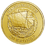 20 krone coin The Sea Stallion | Denmark 2008