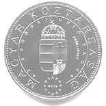 50 forint coin Hungary's joining the European Union | Hungary 2004