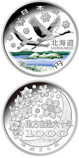 Image of 1000 yen coin - Hokkaido | Japan 2008.  The Silver coin is of Proof quality.