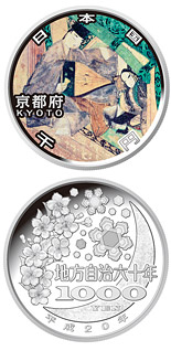 Image of 1000 yen coin - Kyoto | Japan 2008.  The Silver coin is of Proof quality.