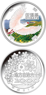 Image of 1000 yen coin – Niigata | Japan 2009.  The Silver coin is of Proof quality.