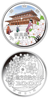 Image of Nara – 1000 yen coin Japan 2009.  The Silver coin is of Proof quality.