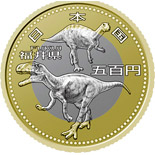 Image of 500 yen coin – Fukui  | Japan 2010.  The Bimetal: CuNi, Brass coin is of BU, UNC quality.