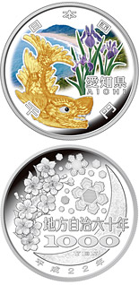 Image of 1000 yen coin Aichi | Japan 2010.  The Silver coin is of Proof quality.