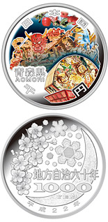Image of 1000 yen coin - Aomori | Japan 2010.  The Silver coin is of Proof quality.