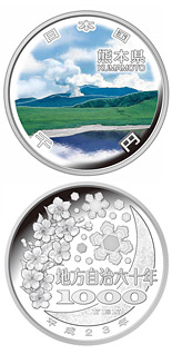 Image of 1000 yen coin - Kumamoto | Japan 2011.  The Silver coin is of Proof quality.