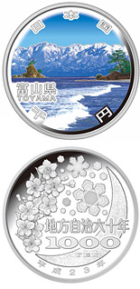 Image of 1000 yen coin – Toyama | Japan 2011.  The Silver coin is of Proof quality.