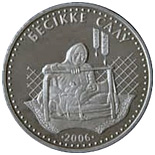 Image of 50 tenge coin – Bessikke salu | Kazakhstan 2006.  The Copper–Nickel (CuNi) coin is of UNC quality.
