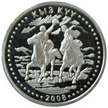 Image of 50 tenge coin - Kyz kuu | Kazakhstan 2008.  The Copper–Nickel (CuNi) coin is of UNC quality.