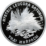 Image of 50 tenge coin – Porcupine | Kazakhstan 2009.  The Copper–Nickel (CuNi) coin is of UNC quality.