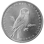 Image of 50 tenge coin – Surnia Ulula | Kazakhstan 2011.  The Copper–Nickel (CuNi) coin is of UNC quality.