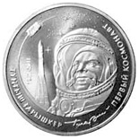 Image of 50 tenge coin – First Cosmonaut | Kazakhstan 2011.  The Copper–Nickel (CuNi) coin is of UNC quality.