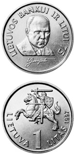 1 litas 75th Anniversary of the Bank of Lithuania and the litas - 1997 - Series: Circulation commemorative 1 litas - Lithuania