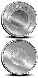 5 euro coin 200 years Dutch Financial Office  | Netherlands 2006